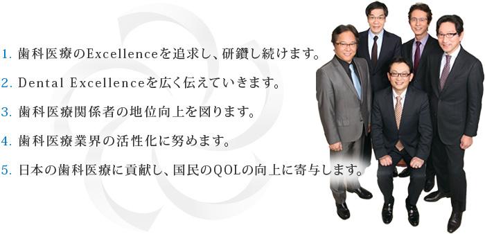 5-D Japan ミッションプロフィール