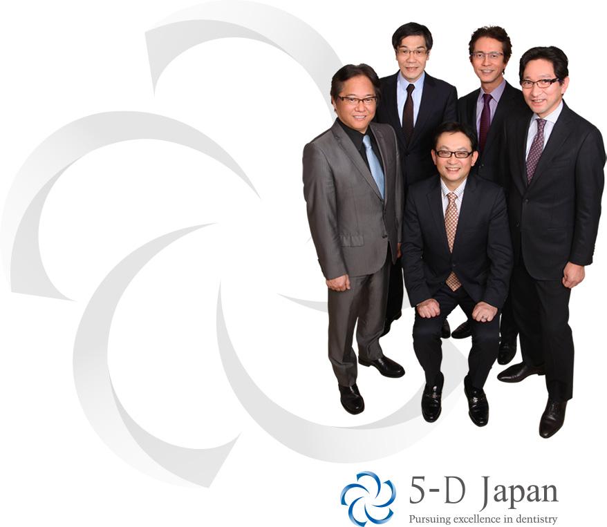 5-D Japan Official Site